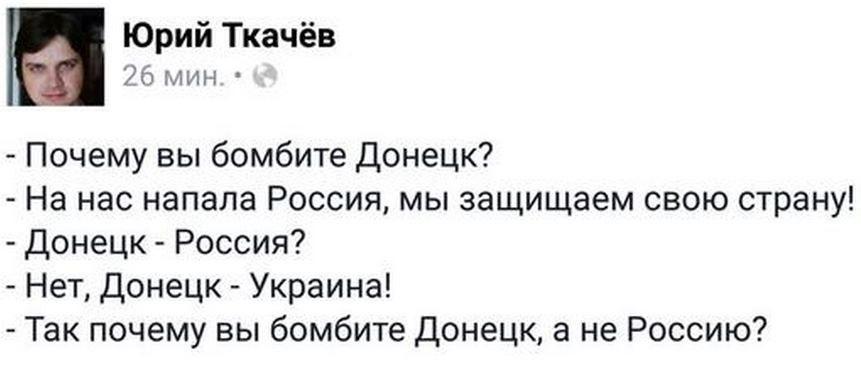 исследовать анекдот когда напасть на россию следует часто регулярно