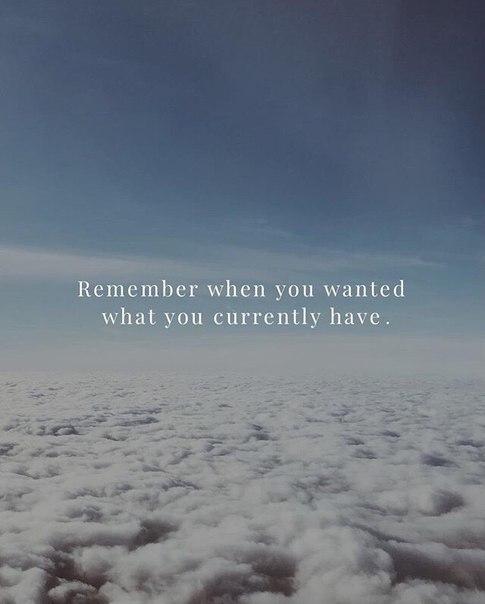 Не надо держаться за желания, в которые вы не верите. Я знаю, чего вы желаете. Вы должны научиться отказываться от этих желаний или желать вполне и по‑настоящему. Если вы сумеете попросить так, что в душе будете вполне уверены в исполнении своего желания,