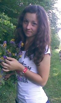 Іванна Бойчук, 9 октября 1995, Кемерово, id98573659