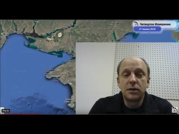 Кepчeнcкий Инцидeнт Детализация позиции