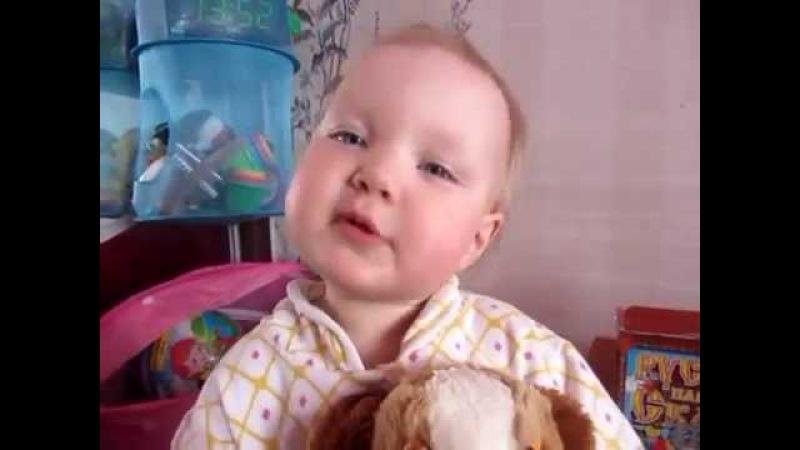 Варя Ивлева (2 года) - Е. Благинина Посидим в тишине
