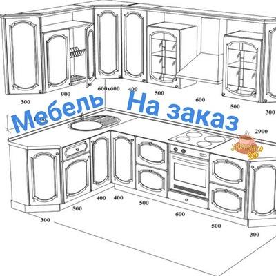 Арман Торозян