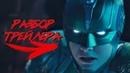 Что показали в тизер-трейлере Капитан Марвел Marvel