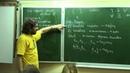 Лекция 2   Основы математики   Александр Храбров   CSC   Лекториум