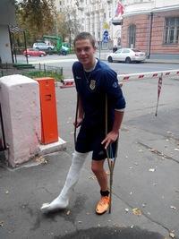 Никита Кайсенов