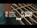 BARBER CONNECT RUSSIA - 2018