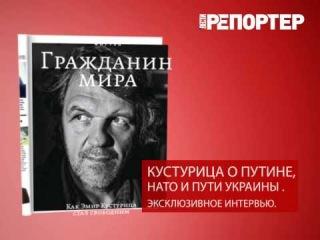 С 15 ноября в свежем номере журнала Вести.Репортер