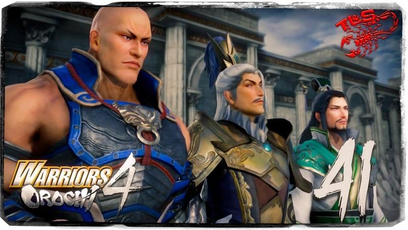 Story Mode ◄ Warriors Orochi 4 ► 41 Azure Rule