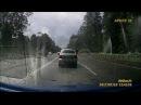 Left Turning Lane Takes a Wrong Turn
