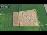 Land art Giant Putin portrait emerges on cornfield ahead of G20 talks