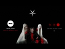 Би-2 – Чёрное солнце (Midnight Faces Remix) [Lyric Video]