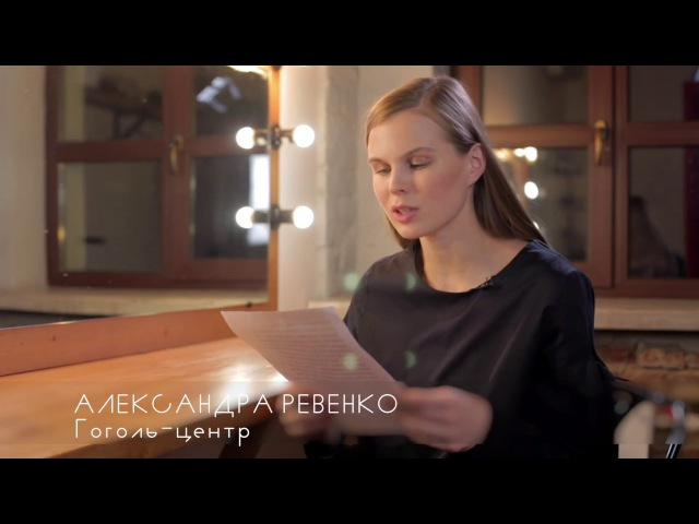 Александра Ревенко нижинский2017