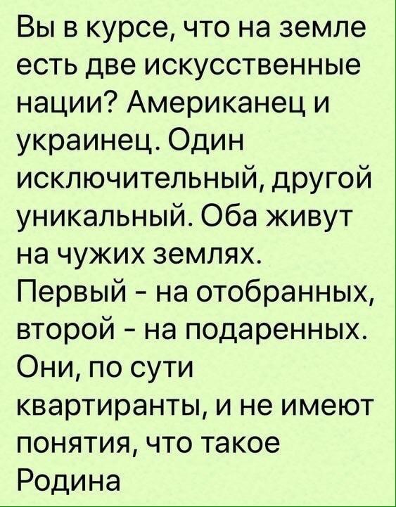 https://pp.userapi.com/c846219/v846219490/1270ed/DtvFGQcXL08.jpg