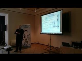 """Технология """"Миксолоджи"""" - самое интересное с конференции Circadia в Москве"""