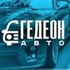 Срочный выкуп авто в Екатеринбурге  Продать авто