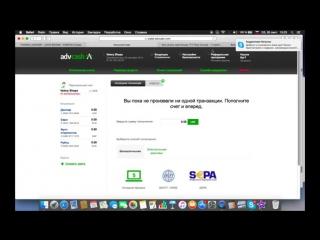 Регистрация и верификация Advcash (Адвансед кеш )!