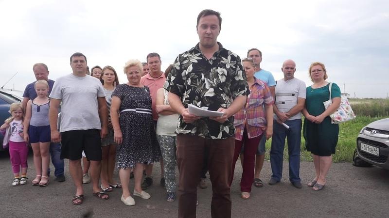 Этому дала, этому не дала! Жители деревни Кукуевка Курской губернии доведены до ручки!