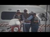 «Байкеры Братья по оружию» 2012 Трейлер