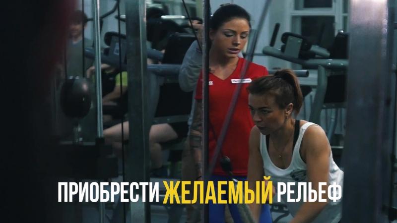 Ждем тебя на тренировке в СК Родина!