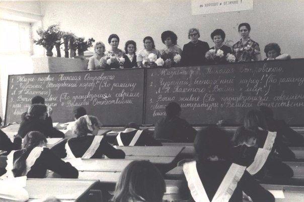 Тема выпускного сочинения на экзамене 1946 года была странной: «Если б немцы победили?».