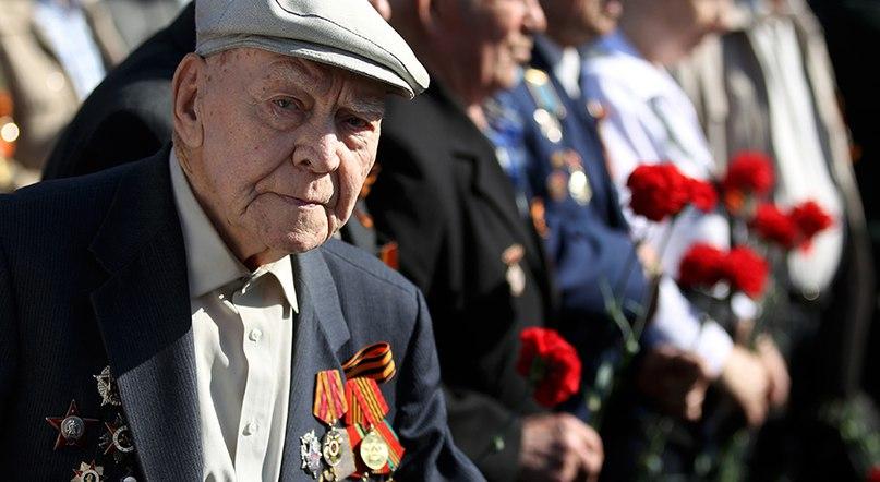 Льготы ветеранам боевых действий.