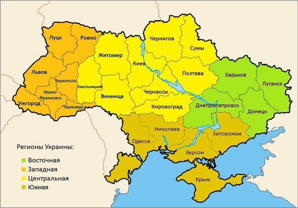 Форекс луганск