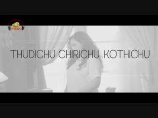 Shalabhamaayi Full Song Lyrical ¦ Praana Malayalam Movie Songs ¦ Nithya Menen ¦ Resul Pookutty