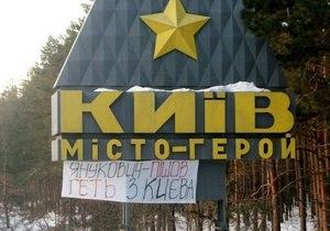 """Киевлянам надо понять, что это их город, а не """"донецкой саранчи"""", - Катеринчук - Цензор.НЕТ 734"""