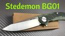 STEDEMON BG01, 12C27, JADE ручка, многоцелевой, шарикоподшипник, Флиппер, EDC