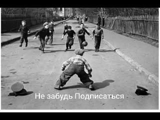 РАЙМ И АРТУР (ДИКОТЕКА ИЗ 90☆)ХИТ 2018