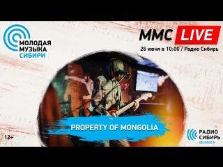 ММС LIVE -