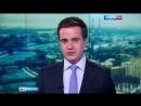 Вести Москва Вести Москва Эфир от 03 02 2016 14 30