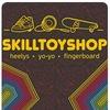 Skilltoyshop - yo-yo (йо-йо, йойо), heelys, fing