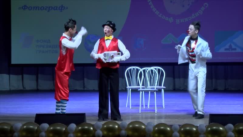 Жанболат Елубай и Асет Алпысаев (Казахстан, Павлодар) - Пантомима Фотограф