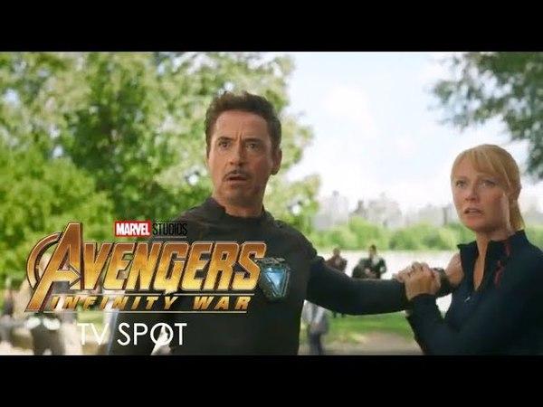 AVENGERS: INFINITY WAR - DR. STRANGE NEEDS TONY'S HELP [TV SPOT]