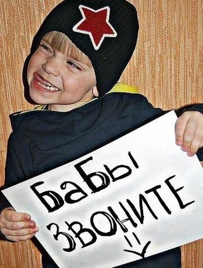 Николай Шарапов, Тамбов, id223562679