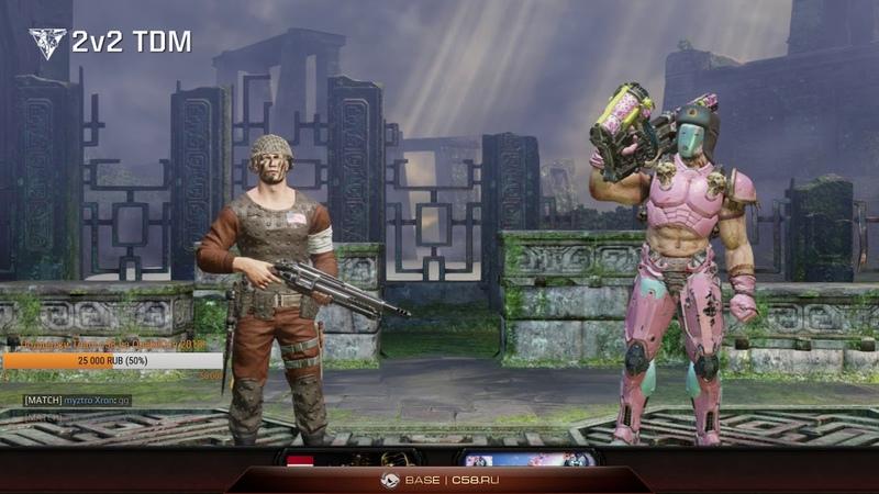 Clawz Toxjq vs. Xron Silencep – Final, GO4QC July Qual 1 – Quake Champions