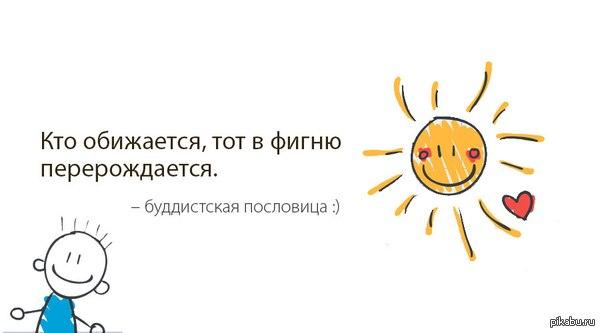 Табибу Жуа | Пятигорск