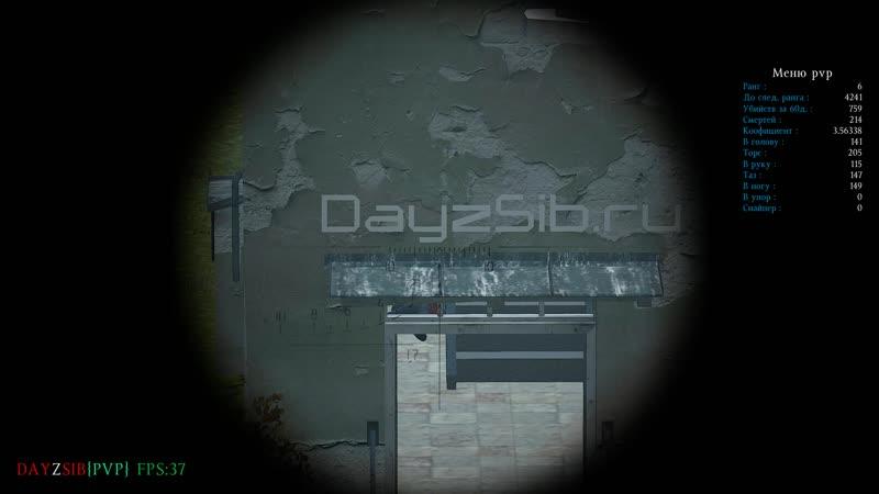DayzSIB | Вечное ожидание |