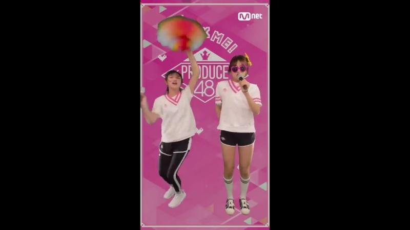 180610 Ahn Yujin @ Special Video
