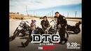 『DTC -湯けむり純情篇- from HiGHLOW』予告