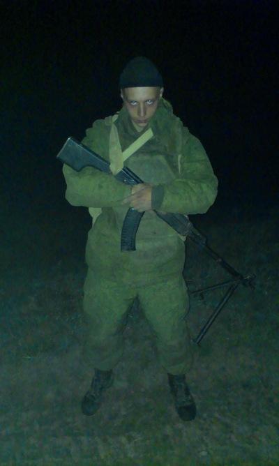 Максим Сергеев, 3 мая 1994, Краснодар, id42585837