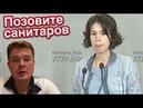 Осеннее обострение Татьяны Черновол