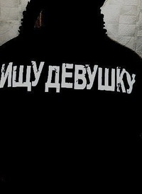 Artur Sitdikov, 19 июля , Казань, id200949237