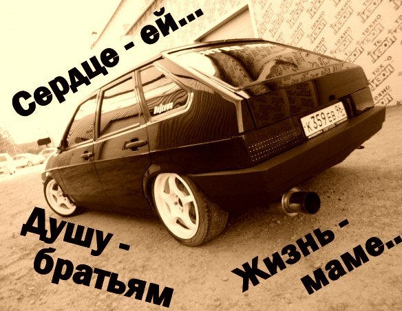 приора на аву: