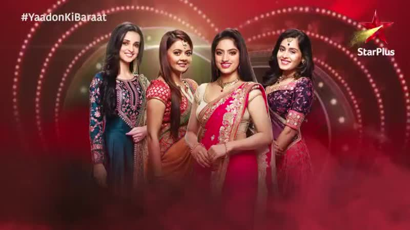 You've got 10 seconds to name 5 members of Sandhya, Kanak, Gopi Bahu and Khushi's Parivaar