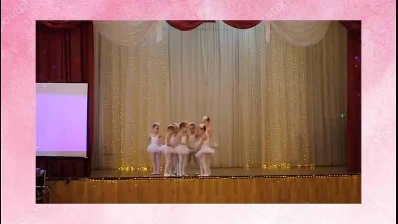 Танец наших маленьких балерин. Нравится? Обращайтесь ко мне в личку чтобы записаться