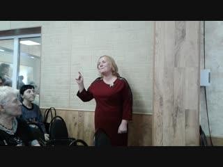 Д/р церкви. Поздравление в стихах Наталья Андреева02.12.18г. ц. Примирение