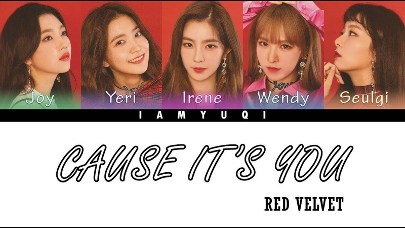 RED VELVET - 'Cause It's You' Lyrics Color Coded [KAN/ROM/ENG]