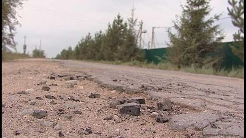 Проблемы деревни Ульянки